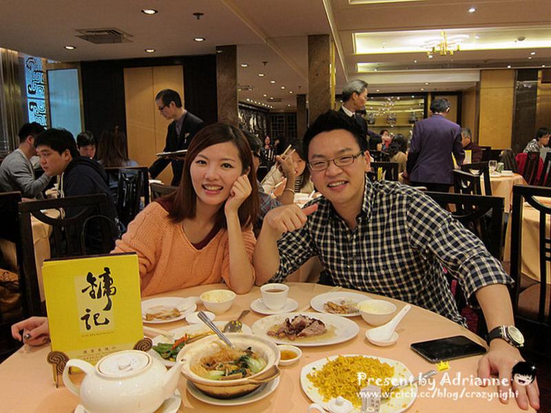 【香港 ♥ 中環】Day 2-2 吃過會念念不忘的美味燒鵝 ─ 鏞記酒家