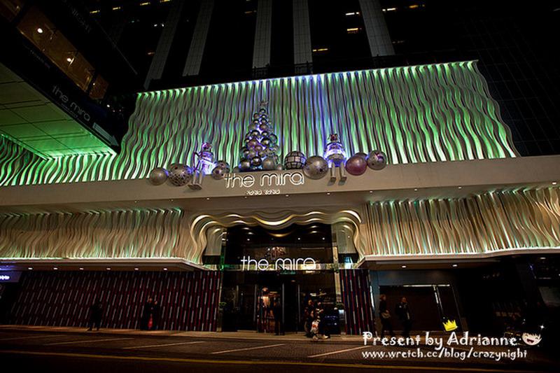 【香港 ♥ 尖沙嘴】Day 1-2 精品時尚 The Mira Hong Kong(原美麗華酒店)