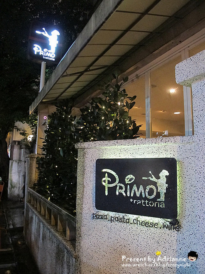 【義式】Trattoria di Primo義大利餐廳 x 黑米Cafe Bistro