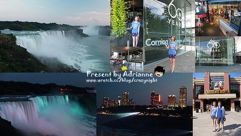 【圓夢♥美國】Day18 Hershey's Chocolate World → 康寧玻璃中心 → Niagara Falls尼加拉大瀑布