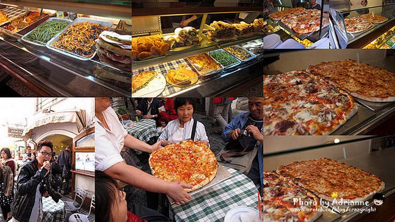 【吃在義大利】Day9-3 午:阿瑪菲鄉村pizza → 晚:卡布里島景觀餐廳海鮮料理