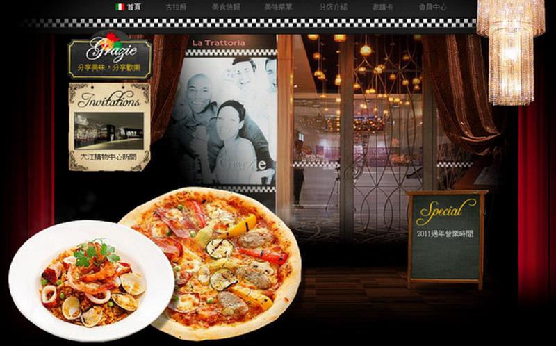 【義式】好吃又平價『義式屋 古拉爵餐廳』