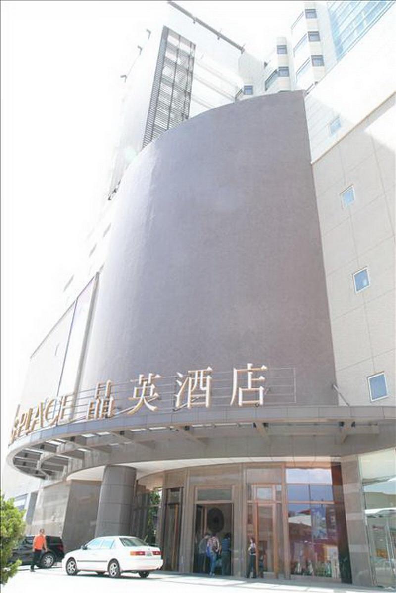 【宜蘭飯店推薦】蘭城晶英酒店 (Silks Place Yilan Hotel),舒適又美麗的飯店!