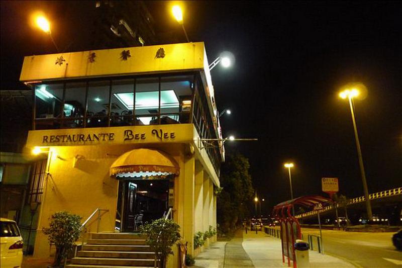 【澳門自由行】來澳門吃過一次就難忘的峰景餐廳&明苑粥麵水蟹粥