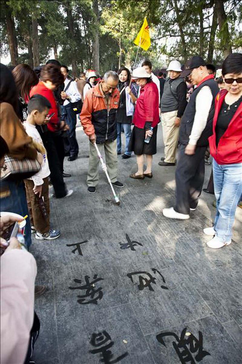 【快樂北京行】Day4  頤和園→奧運主場鳥巢水立方→北京之夜