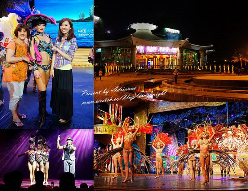【海南島尾牙】Day4-4 豪華的大型歌舞秀 ─ 世界小姐的總決賽地點美麗之冠文化中心