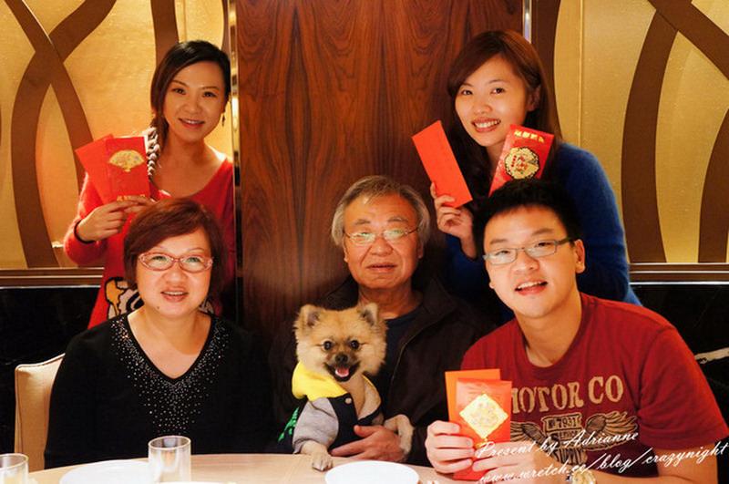 【Happy月記】201301&02 Happy 第一次吃年夜飯 (認養第12&13個月)