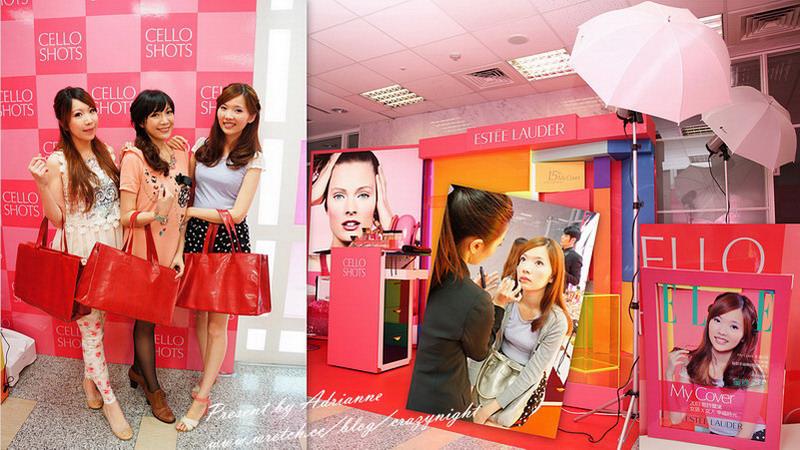 【活動】雅詩蘭黛15th My cover 活動 ─ 與姊妹們一起體驗女孩x女人幸福時光