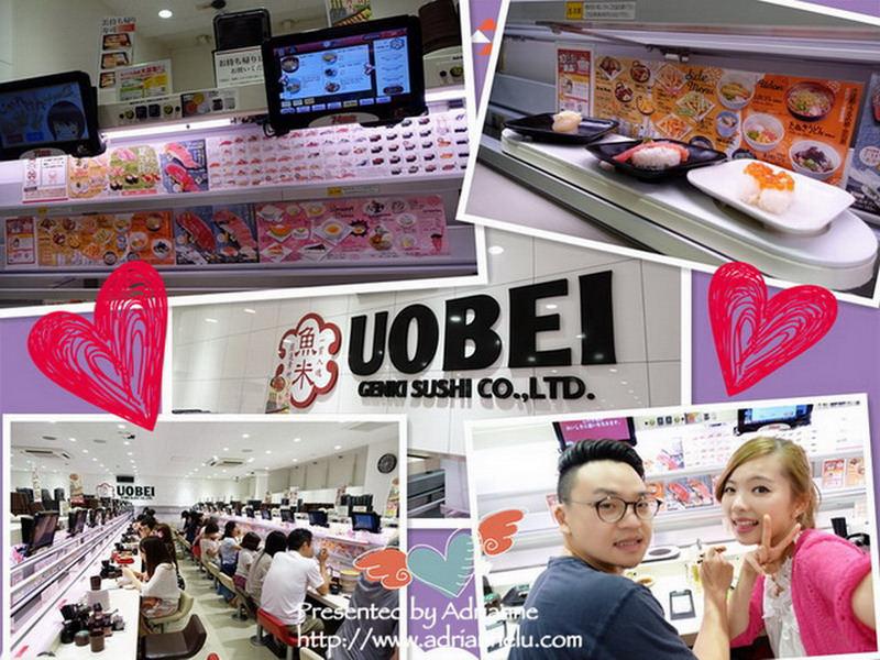 【東京生活】Day4-2 澀谷 ─ 魚米 魚べい壽司(UOBEI)全自動的高速迴轉壽司,平價又好玩!