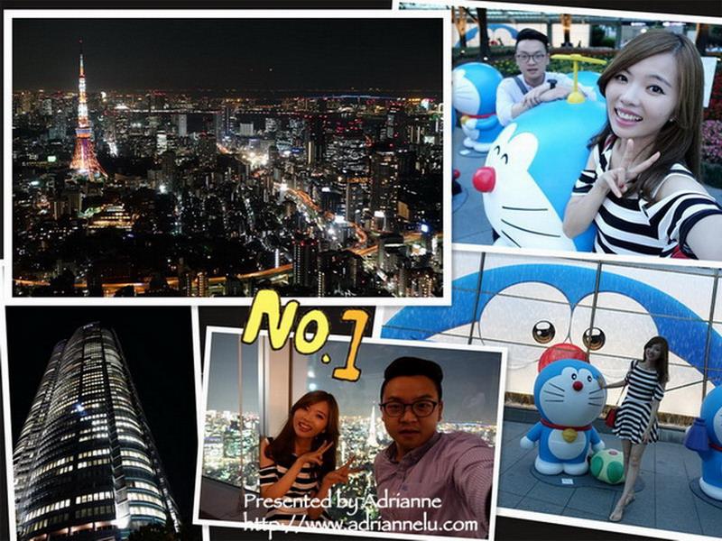 【東京生活】Day5-2 六本木之丘 一 森大樓52F Tokyo City View展望台的超棒夜景 & 巧遇66隻哆啦A夢