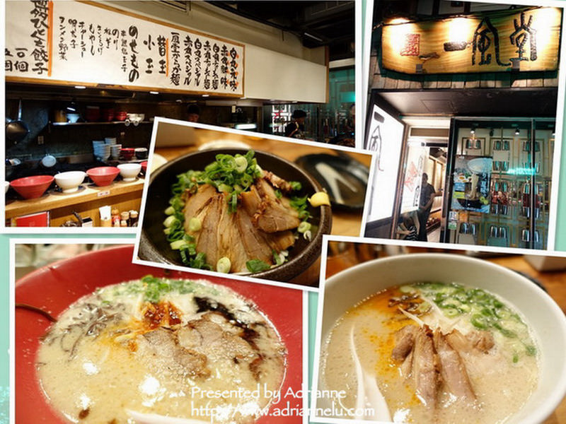 【東京生活】Day5-3 六本木 一 博多一風堂拉麵,好吃又大碗!