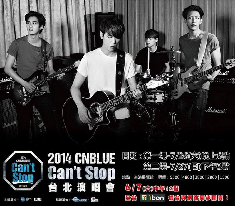 【演唱會】2014 CNBLUE Can't Stop 台北演唱會