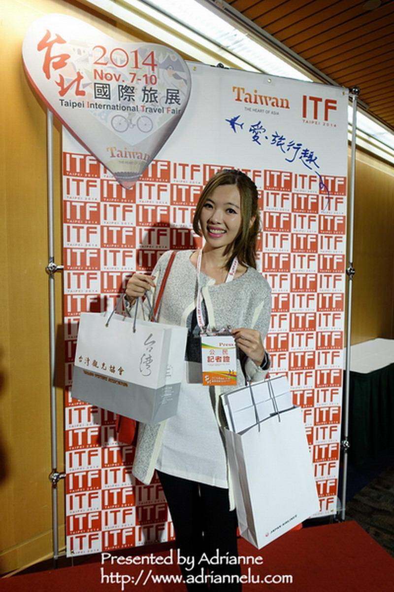 【2014ITF台北國際旅展】一年一度的ITF台北國際旅展今天正式展開啦!最新優惠整理,快來一起搶好康!