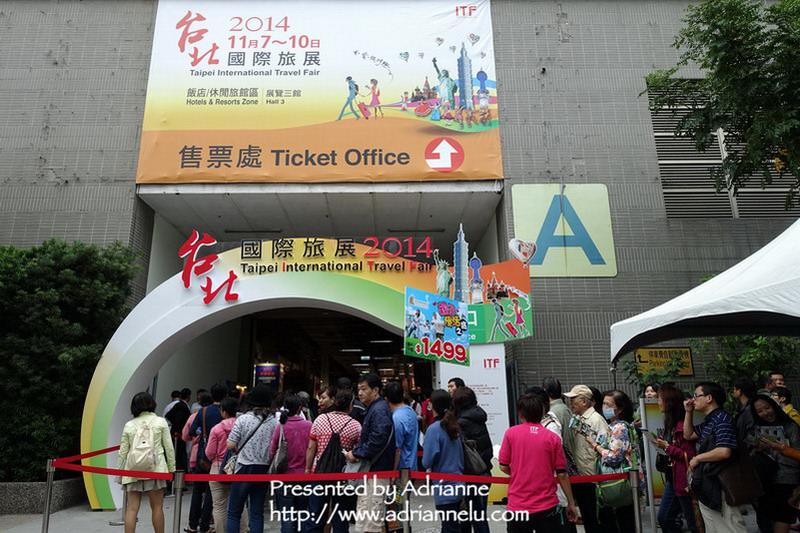 【2014ITF台北國際旅展】第一天旅展的口袋名單,讓人超心動的便宜機票!(美國洛杉磯、韓國、日本、新加坡、泰國)
