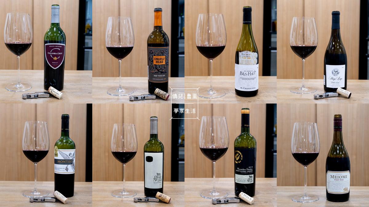 【紅酒特輯】我們最常喝的Costco紅酒清單,16支紅酒筆記心得評分&價格分享(上篇)