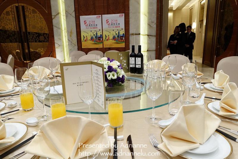 【2014ITF台北國際旅展】2014 ITF 台北國際旅展媒體餐敘@大倉久和大飯店