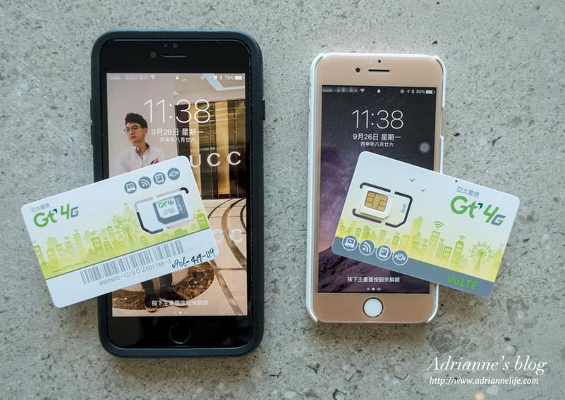 【3C】亞太電信首創Wi-Fi通話超方便,搭配優質iPhone 7購機方案,免綁約、免預繳、24分期購機0利率,更加送最高兩年手機保固服務!