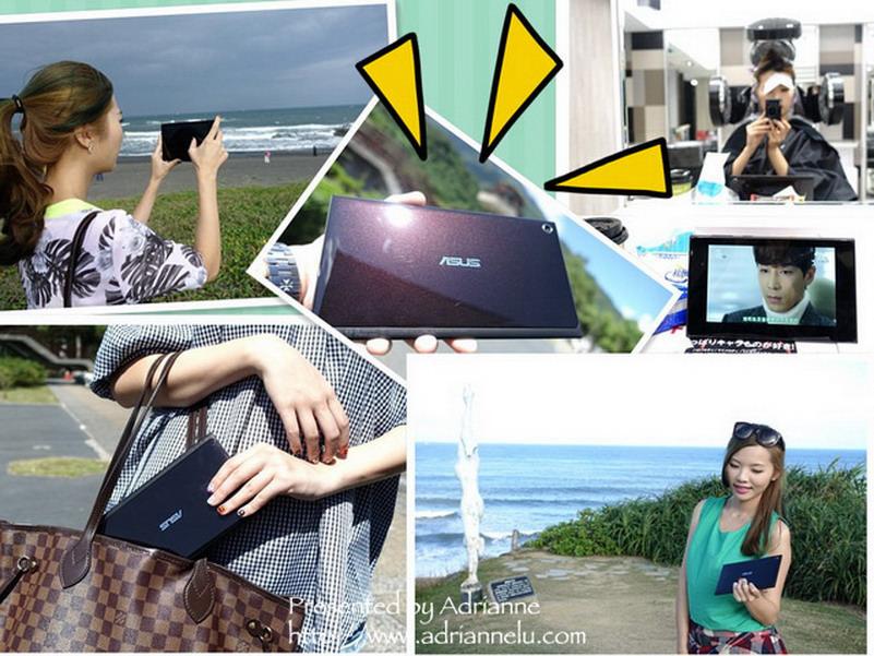 【3C】ASUS MeMO Pad 7 ME572C,讓人愛不釋手的時尚平板配件!
