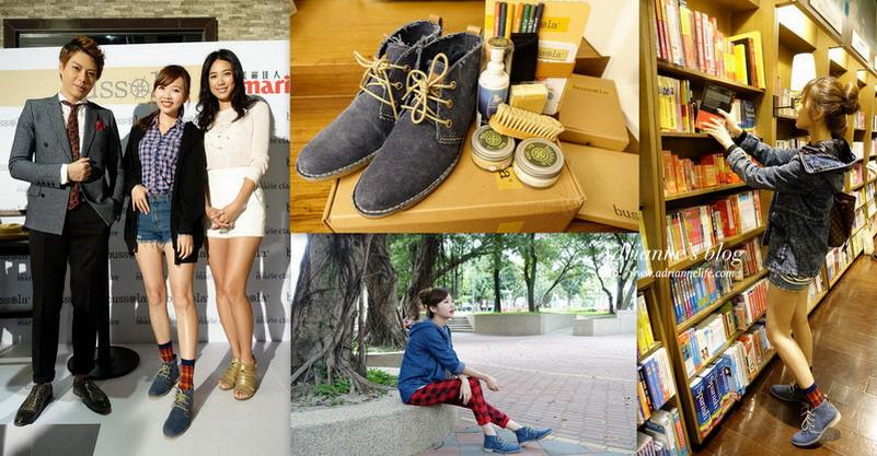 【穿搭】來自義大利的時尚品牌Bussola,舒適好穿的經典美鞋!
