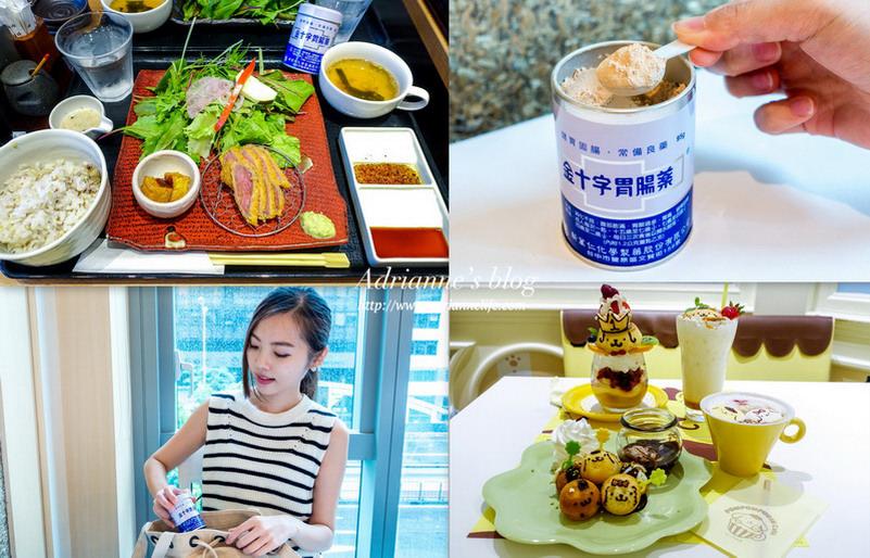 【生活】如何擺脫胃酸過多、腹脹?出國暢遊都免擔心!