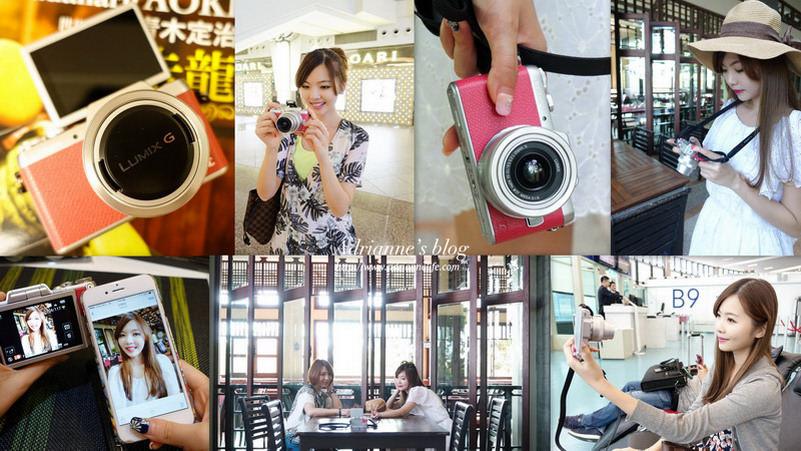 【相機】Panasonic Lumix DMC-GF7 ❤ 不用按快門也可以輕鬆自拍的復古時尚美機!