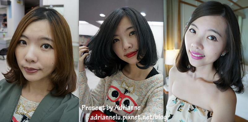 【髮型】不用補染!每天都期待不同髮色的新鮮感!