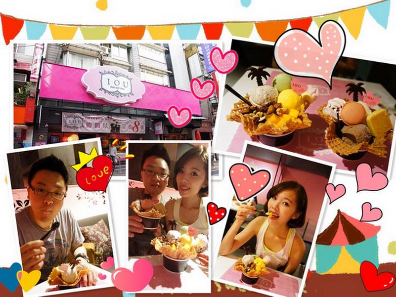 【冰品】情侶約會&姊妹聚會的夢幻好地方 ♥ IOU Café