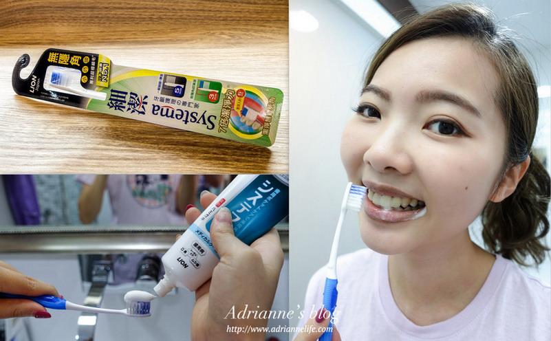 【生活】LION日本獅王細潔無隱角牙刷(小巧頭) ,徹底清潔無死角讓刷牙變得更輕鬆!