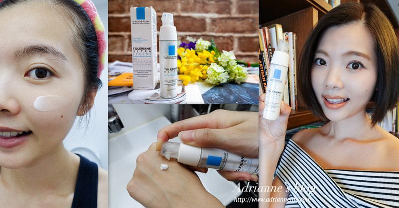 【保養】理膚寶水多容安極效舒緩修護精華乳(安心霜),各類敏感都可以安心舒緩!