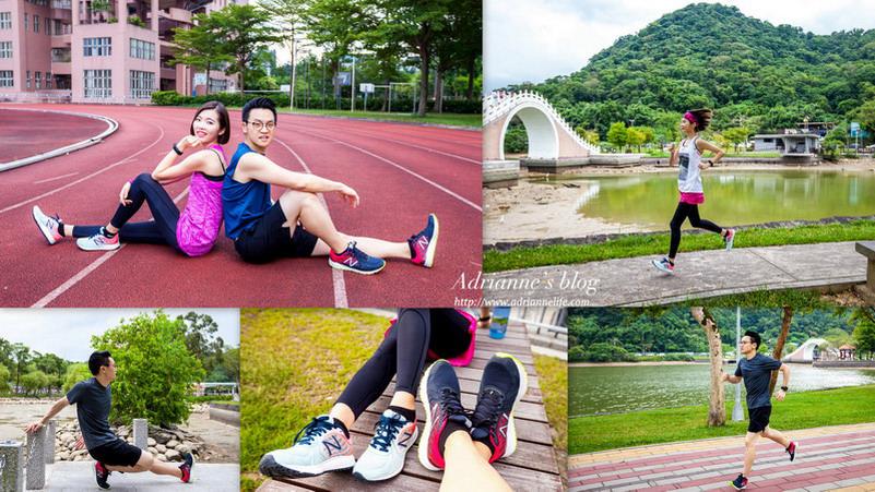 【運動】New Balance VAZEEPACE 輕量、透氣、時尚的慢跑鞋首選!