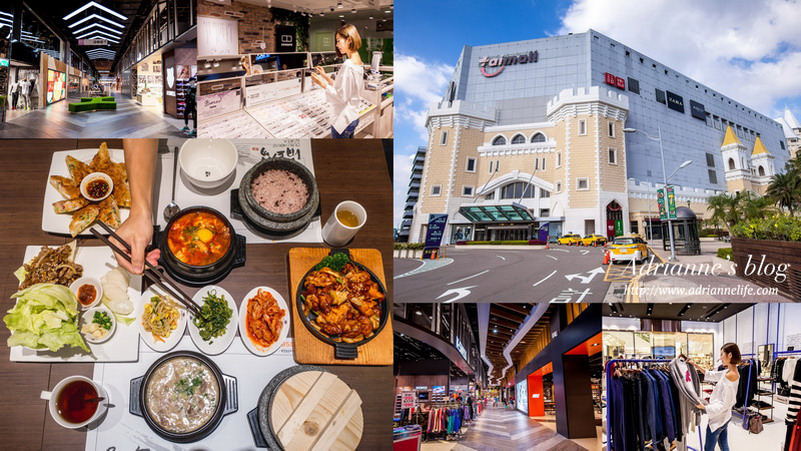 【逛街】購物、美食、電影來這裡一次滿足!台茂購物中心
