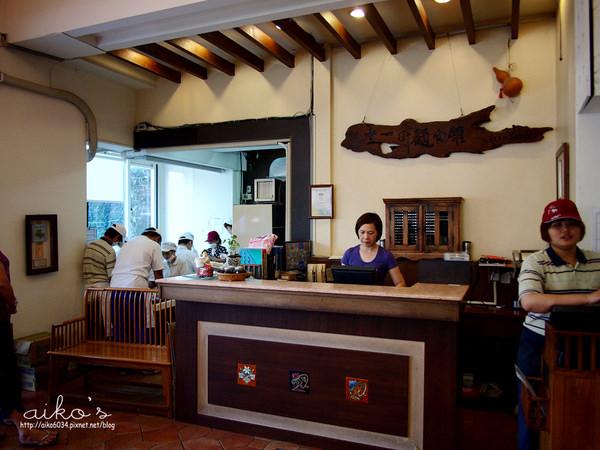十一街麵食館(北廚店):【新竹竹北】口味不錯,但CP質偏低的十一廚麵食館!