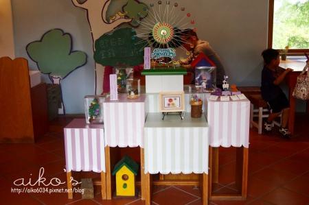 心之芳庭:【台中北屯】心之芳庭~親親我的家,小南法餐廳&夢幻白教堂。