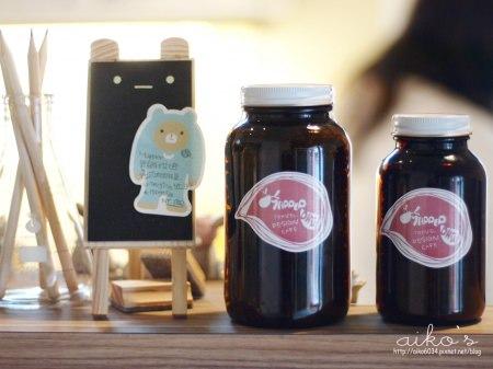 Mapper cafe脈博咖啡:【午茶點心】Mapper cafe,大面窗的午後,來杯咖啡振奮一下吧^^