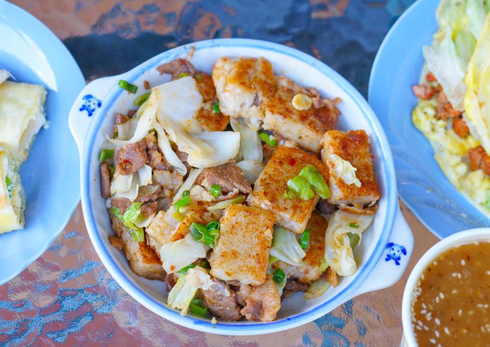 [高雄]瓦瓦世創意早午餐-超飽肉片炒蘿蔔糕X河堤社區平價早餐