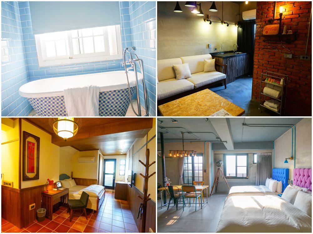 [台南]4 Design Inn-多種設計感風格 近台南火車站住宿 步行就到赤崁樓 台南住宿推薦