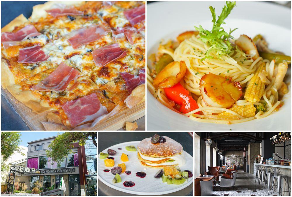 [台南]BOP Lazy Club-歐式奢華氛圍餐酒館X白天晚上都迷人 午餐下午茶好去處 台南聚餐推薦