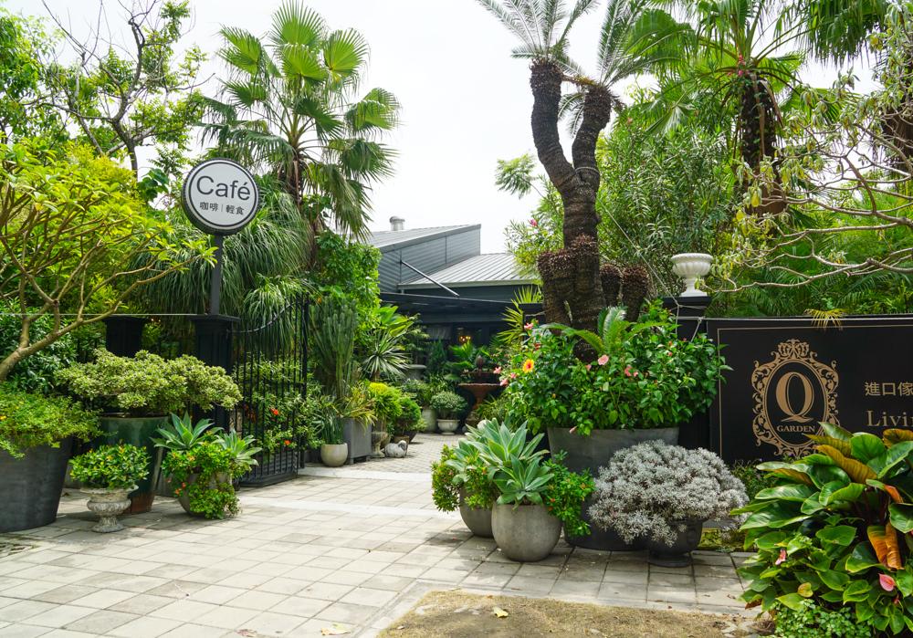 [高雄]Q Garden Cafe-高貴不貴!花園奢華義法料理 高雄美術館附近餐廳推薦