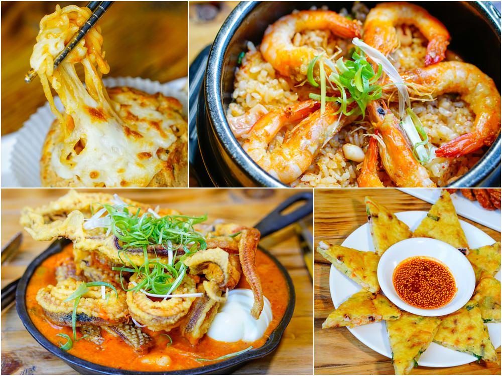 [高雄]大月韓食創意料理-香噴噴蒜香海鮮石鍋飯x起司炸魷魚 三立愛玩客推薦韓式料理創意吃 高雄韓式料理推薦