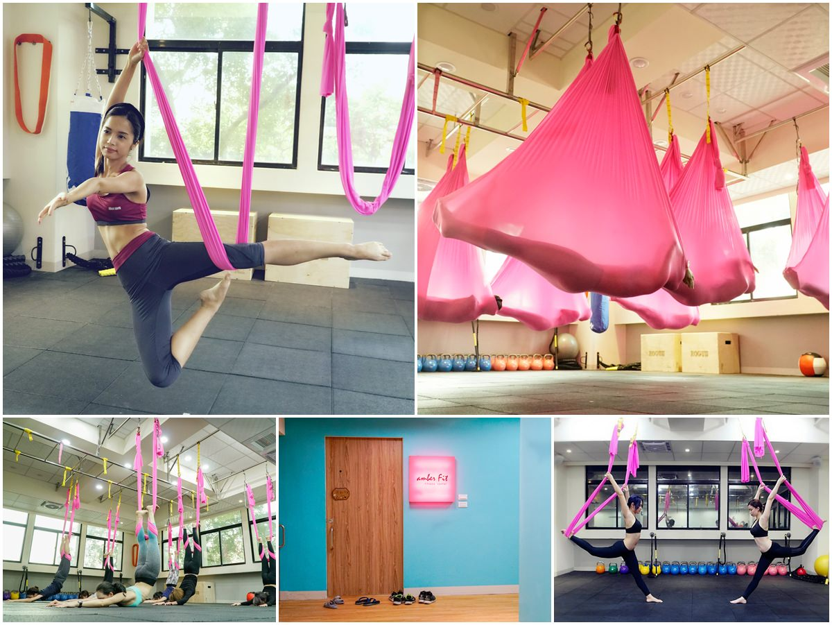 [高雄]Amber Fit安柏飛運動中心-女性時尚運動 質感專業空中瑜珈課程 高雄空中瑜珈推薦