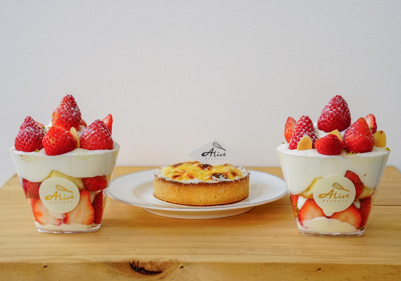 [高雄]ALive Dessert活.著.手作甜食-夢幻草莓白乳酪慕斯甜點杯x銷魂帕瑪森乳酪塔 隱藏版美味! 高雄下午茶推薦