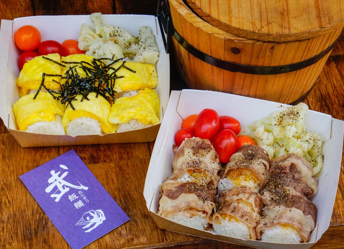 [高雄]武飯糰-OL最愛!創意飯糰餐盒 蔬果健康滿點 文青風餐車 高雄飯糰推薦