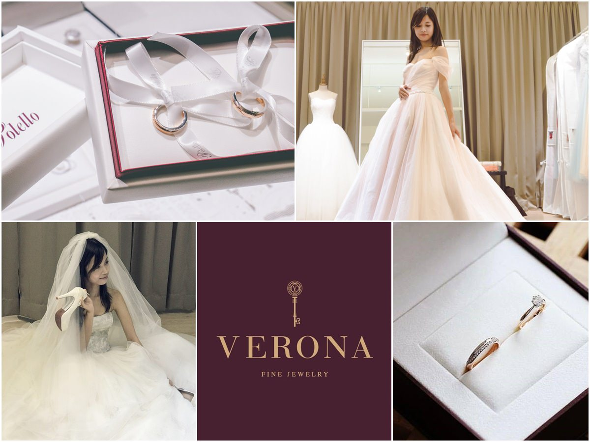 [台南]Verona FINE Jewelry維諾娜訂製珠寶-全台獨家!買婚戒婚紗免費租 GIA鑽石質感婚戒鑽戒 台南婚戒推薦