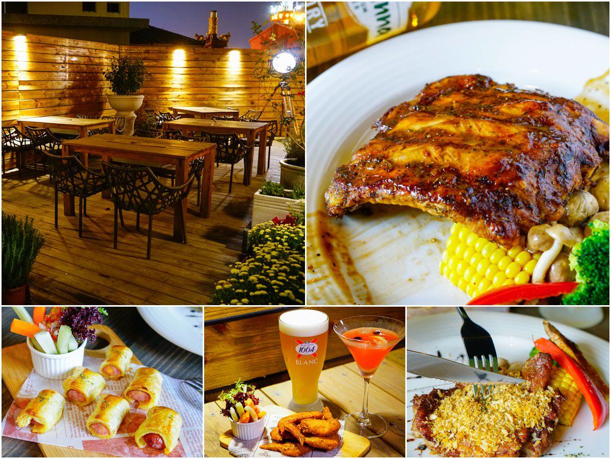 [高雄]5號後院Le patio cafe-外國人也愛的浪漫庭院晚餐! 微醺小酌吃肋排啃雞翅 高雄美術館餐廳推薦