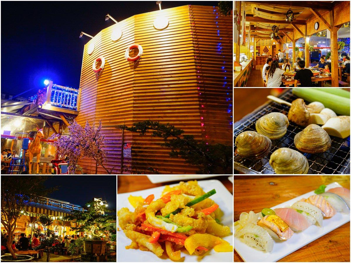 [台南]捕鯨船-日式木造船型居酒屋! 花園夜市旁FB打卡新熱點 台南居酒屋推薦