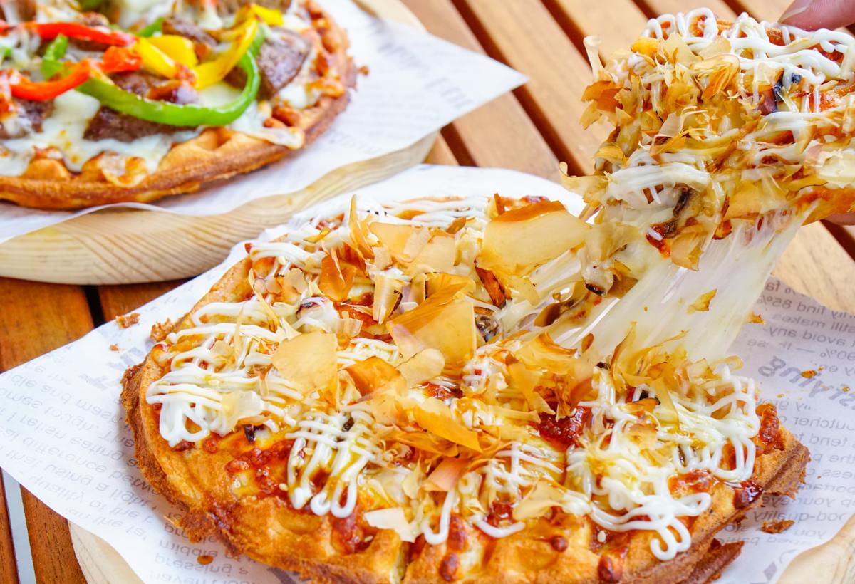 [高雄]Oh Mia歐米芽鬆餅屋-銅板價!?牽絲爆餡創意披薩鬆餅! 天然食材超高C/P值 高雄鬆餅推薦