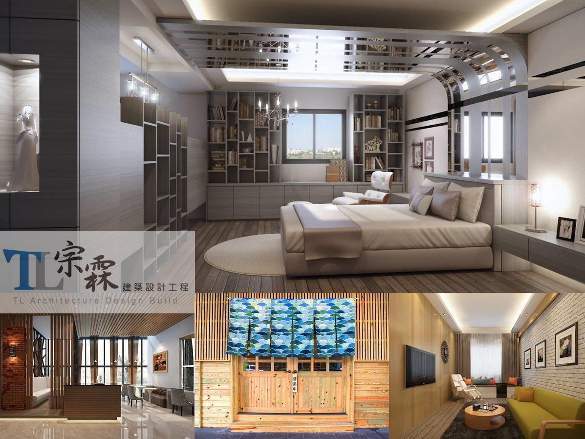 [家居]宗霖建築設計-現代實用家居美學!醫院工程、商業商辦、住家室內規劃 高雄室內設計推薦