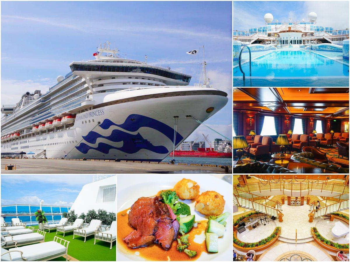 [高雄旅遊]公主遊輪藍寶石公主號-一生該有一次的海上奢華體驗! 來高雄搭遊輪 遊輪旅遊推薦