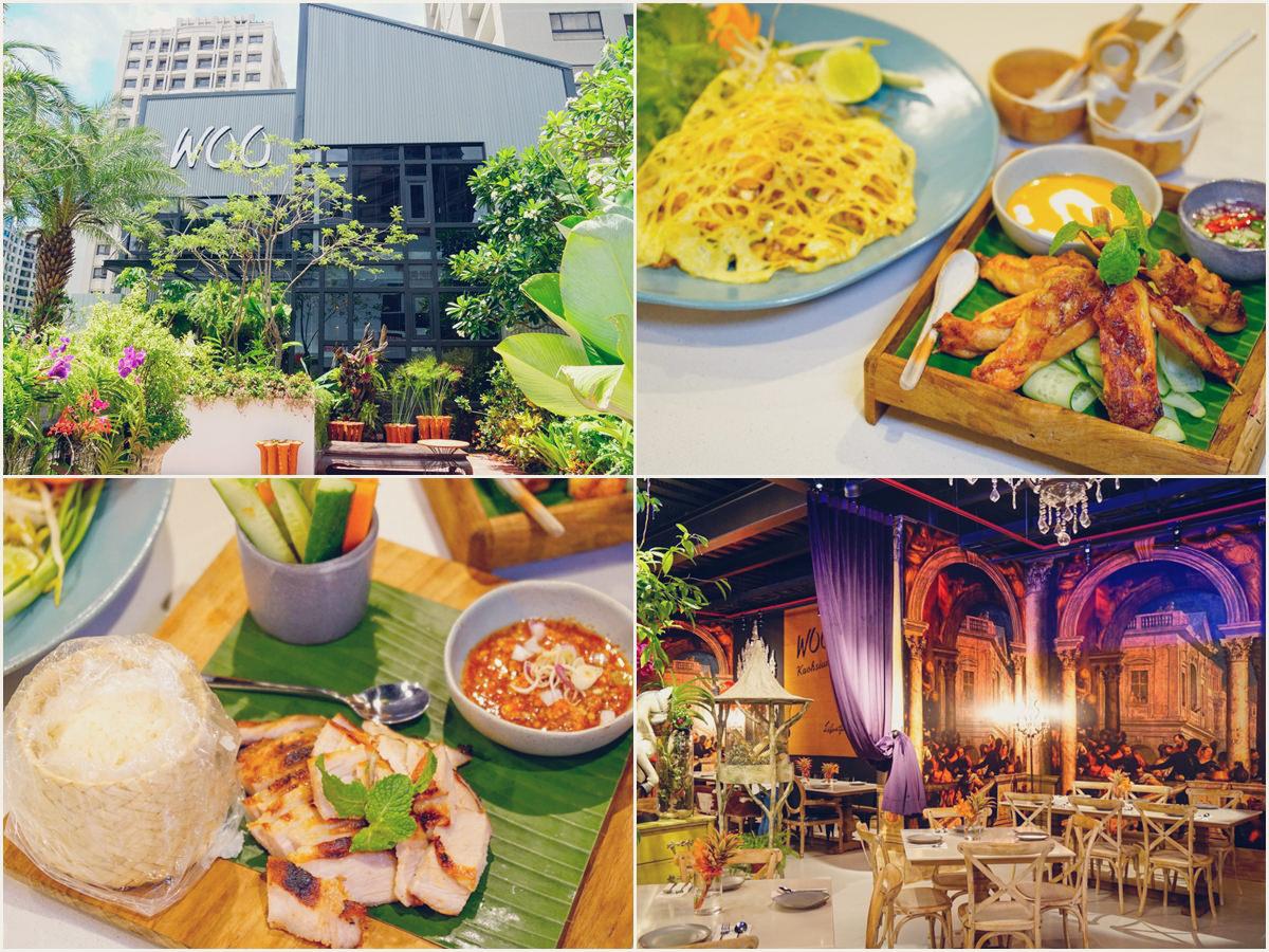 [高雄]WOO TAIWAN-華麗叢林餐廳品泰國菜! 高雄美術館網美熱門IG打卡點 高雄美術館餐廳推薦
