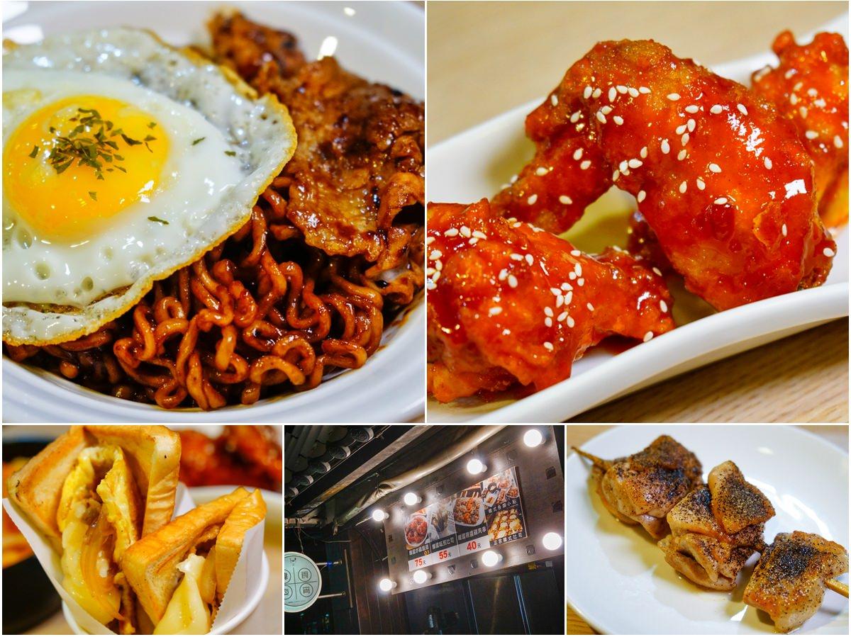 [高雄]韓館仁川韓食夜宵-銅板價美味韓式宵夜! 韓式炸醬麵和韓式炸雞都好吃 高雄宵夜推薦
